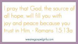 Romans 15:13a printable memory verse card